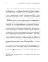 samples of expository essay jrotc essay sense of place essay expository essay on community sense of place essay sense of place essay
