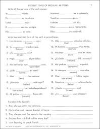 ideas collection high spanish worksheets with description