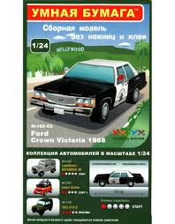 сборная модель 160 02 ford ltd crown victoria калифорния