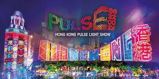 hong kong light show cruise hong kong pulse light show hong kong tourism board