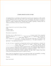 11 good resignation letter free sample basic job appication letter