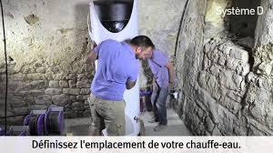 Cumulus 300l Brico Depot by Comment Poser Et Raccorder Un Chauffe Eau Thermodynamique Youtube
