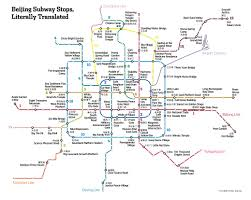 Nyc Subway Map High Resolution by Beijing U0027s Subway Stops Literally Translated China Real Time