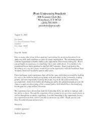 Cover Letter For Investment Banking Internship by Perfect Public Safety Internship Cover Letter Sample For Student