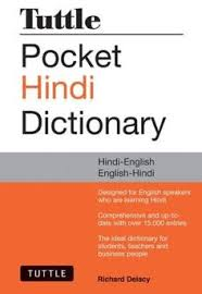 Hindi Meaning Of Resume English To Hindi Dictionary Apk Download Android Apps Apk