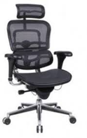 Computer Chair Top 10 Ergonomic Office Chair Reviews Of 2018