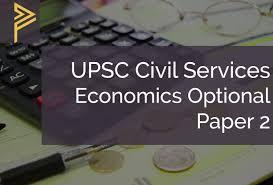 best institute for economics optional paper 2 for upsc ias mains