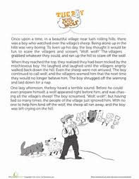 the boy who cried wolf worksheet education com