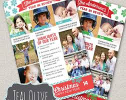 year in review christmas card 12 days of christmas card year in review christmas card year