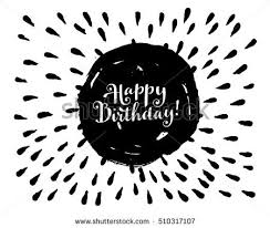 vector happy birthday card design frame stock vector 298842536