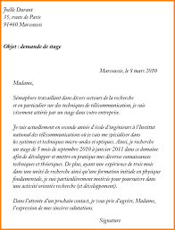 Lettre De Motivation De Mairie 28 Images Lettre Stage Mairie Lettre De Motivation 28 Images Ppt Lettre De