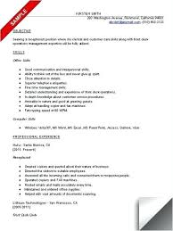 Qualities Of A Front Desk Officer Receptionist Resume Skills Front Desk Receptionist Resume Sle
