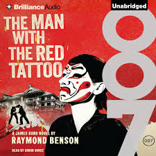 the with the audiobook by raymond benson