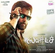 vikram u0027s sketch first look posters photos images gallery 64411