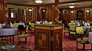 titanic u0027s first class a la carte restaurant by