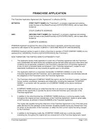 consumer credit application template u0026 sample form biztree com