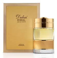 Golden Color Shades The Spirit Of Dubai Abraj Bahar Meydan Oud And Rimal Niche