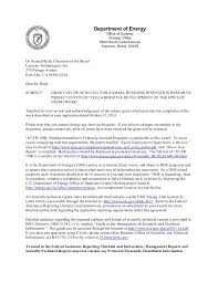 de sc0011283 recipient letter sbir sttr phase i