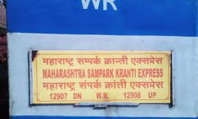 12907 maharashtra sampark kranti express bandra terminus to