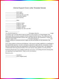 100 sample cover letter for mechanical engineering internship