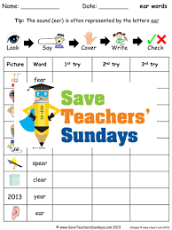 differentiated worksheets for the digraph ar by ruthbentham