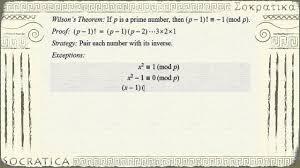 number theory wilson u0027s theorem youtube