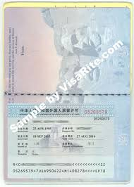 chinese visa confirmation letter invitation letter idea 2018