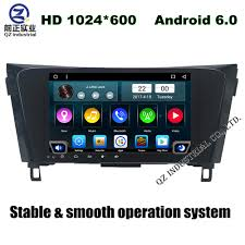 nissan rogue gps update online buy wholesale nissan rogue navigation from china nissan