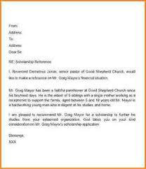 student reference letter residency letter of recommendation sampl