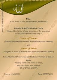 Muslim Wedding Invitation Wording Muslim Wedding Invitation Card Invitations Ideas