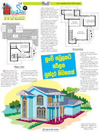 house plan sri lanka design bracioroom
