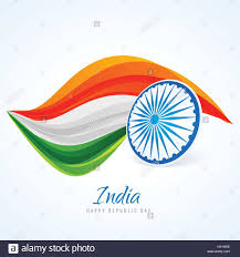 My National Flag Indian Flag Abstract Stock Photos U0026 Indian Flag Abstract Stock