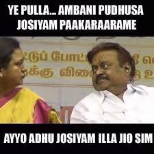 Captain Vijayakanth Memes - diskuz what are some funniest captain vijayakanth memes