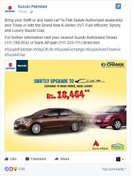 trading in a brand new car suzuki offer trade your car for a brand new ciaz