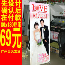 design x banner wedding usd 21 79 easy to pull bao make wedding banner wedding banner stand