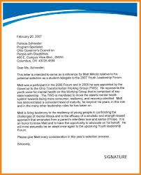 graduate letter of recommendation from employer art