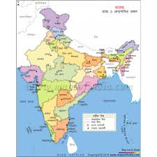 Map India Map Of India Languages You Can See A Map Of Many Places On The