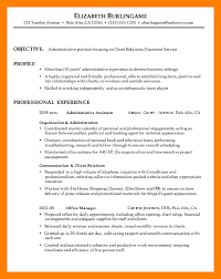 Sample Combination Resume 10 Customer Service Resume Sample Doctors Signature