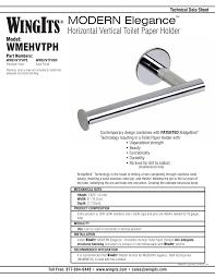 wingits modern toilet paper holder horizontal vertical wmehvtphxx