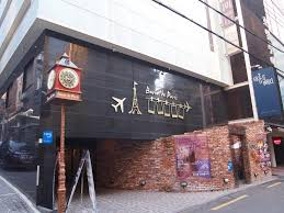 motel baron de paris seoul south korea booking com