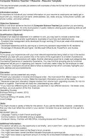 Example Of Teachers Resume by Present Your Education In Reserve Chronological Order Computer