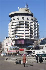 hotel salyut kiev ukraint eastern europe pinterest ukraine