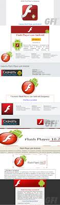 adobe flash player for android apk flash player app is an sms trojan and adware threattrack