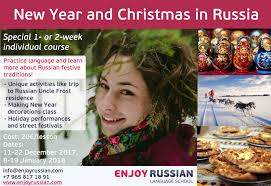Russian New Year Decorations by Learn Russian In Russia And Enjoy Winter Celebrations 2018