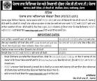 PSTET 2013 Notification