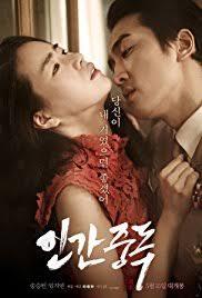 obsessed film watch online in gan jung dok 2014 imdb