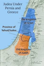 Judea Map History In The Bible Podcast The Province Of Yehud Or Judea