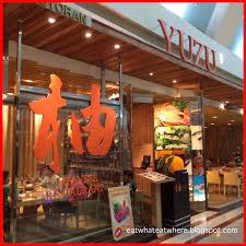 Teh Yuzu eat what eat where yuzu japanese restaurant suria klcc