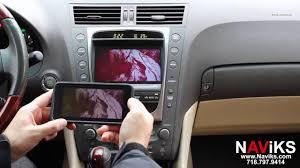 2006 lexus gs430 dvd player 2007 lexus gs 350 naviks video integration interface add