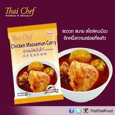 national cuisine of chicken massamun curry food shop detail